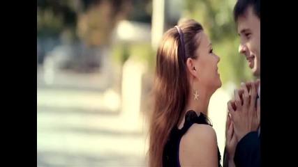 Прегърни Ме - Дует Ритон