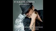 Stamatis Gonidis - Apagorevete
