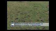 Жителите на Голяма Желязна вярват, че Бенковски е погребан в тяхното село