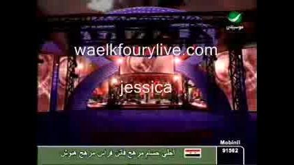 Wael Kfoury - Ghazilny