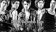 (превод) Tvxq - Darkness Eyes