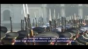 Българските Войници - Силни и Храбри