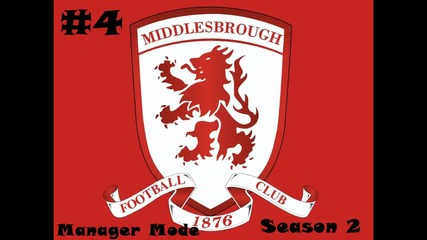 Middlesbrough Manager Mode