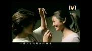 Wang Lee Hom - Ni Bu Zai