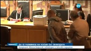 Пак задържаха автокрадеца, разгневил Борисов