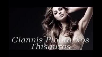 Гръцки - Съкровище - Янис Плутархос