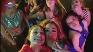 Roxana - Selfie