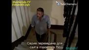 Мъжът от Адана Adanali еп.33 Руски суб.