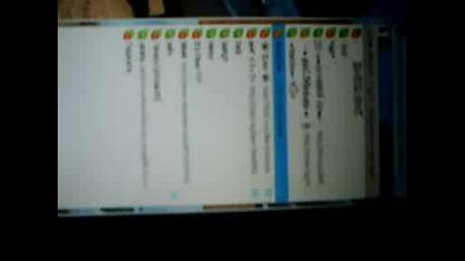 2 - Скайпа Включени Едновременно