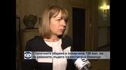 Общината в София е похарчила 150 000 лв. за бежанците