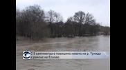 С 5 сантиметра е повишено нивото на р. Тунжда в района на Елхово