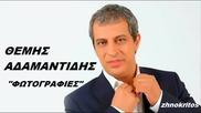 Themis Adamantidis-fotografies