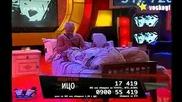 Vip Brother 3 - Ицо Хазарта и Део Гей Сцена ! Смях ! 29.04