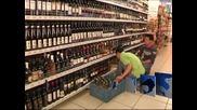 Чехия забранява износа на алкохол