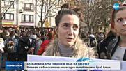Блокада на кръстовище в знак на протест след смъртта на ученик