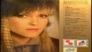 Marcellina - Ne Sirj szaxofonom( Hungary 1988)