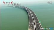 Най-дългият мост в света