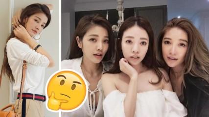 На колко години са тези азиатки? Три поколения жени втрещиха с външен вид