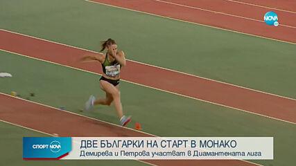 Спортни новини (14.08.2020 - централна емисия)