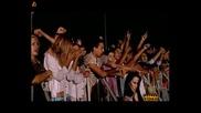 Преслава - Завинаги твоя (планета Прима 05)