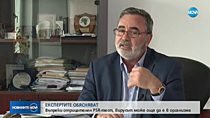 Д-р Кунчев: Коронавирусът може да е в човек дълго, след като е излекуван