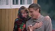Любов и гълъби ( Любовь и голуби 1984 ) Е02