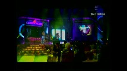 Елена - Първата, Последната - Песен На 2008