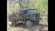 Катерене В Гората С Камион