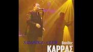 Vasilis Karras - Nixta kelogiastra Salonika Club