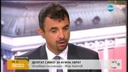 Депутат с имот за 40 млн. евро след заменка: Не съм извършил нищо незаконно