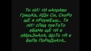 Preslava - Oshte Ti Puka (my Story)