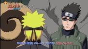 Naruto Shippuuden 256 Bg Sub [ Preview ]