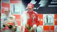 Формула1 - 2007 Season Review - Част 10 [ 10 ]
