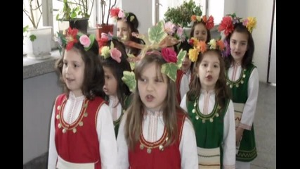 Честит Празник На Всички Малки И Пораснали Деца