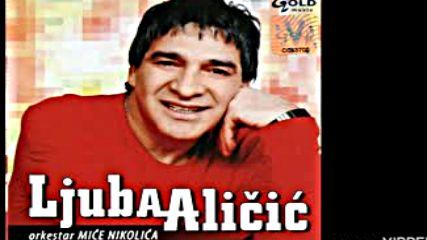 Ljuba Alicic - Drumska kafana - Audio 2006