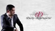 Darko Radovanovic - Sanjam te (hq) (bg sub)