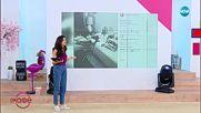Андреа Банда Банда представя горещите новини от социалните мрежи - На кафе (19.10.2018)