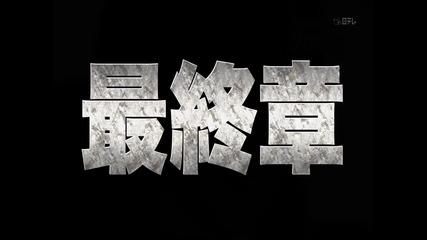 Bakaleya Movie Preview