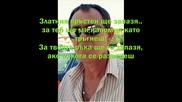 Kemal Malovcic - Burma [превод]