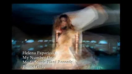 Helena Paparizou - My Number One + превод