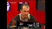 Vip Brother 3 [30.04.2009] - Шоуто Део - Част 1