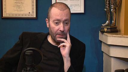 Мартин Табаков в Дискурси с Ивайло Цветков - Нойзи.