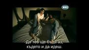 Mixalis Xatziginnis - Den fevgo превод
