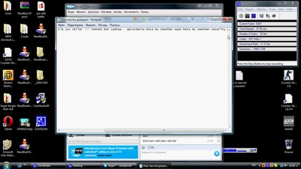 tbd security se otkazva ot edit battle