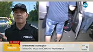 СРЕДНОЩНА АКЦИЯ: Задържаха пияни и дрогирани шофьори по Черноморието