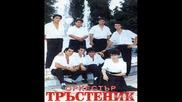 Ork Trastenik - Tuka Ima Tuka Nema Dee Topcheto Kuchek
