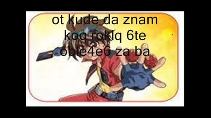 bokugan-2 ep