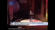 Орлин Горанов влиза в ролята на доктор на театралната сцена