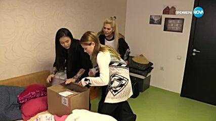 София - Ден и Нощ - Епизод 478 - Част 2