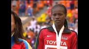 Болт стана най-успешният състезател в историята на световните първенства по лека атлетика